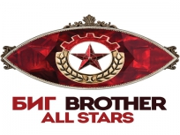 Vip Brother All Stars 2014